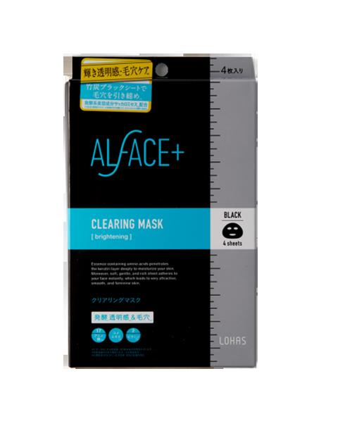 ALFACE+ クリアリングマスク