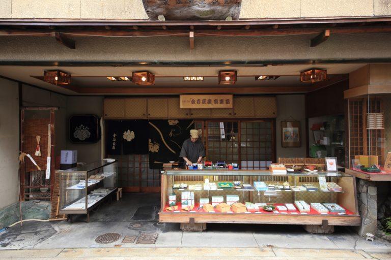 京都 京菓子司 金谷正廣