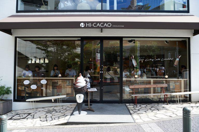 代官山 HI-CACAO CHOCOLATE STAND