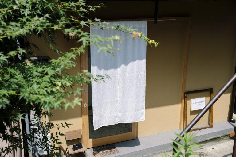 京都 DORUMIRU.yasakanotou