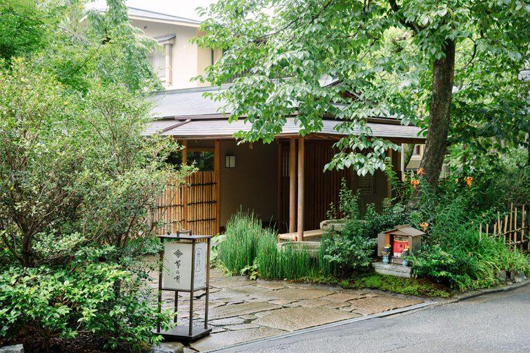 京都 無碍山房 Salon de Muge