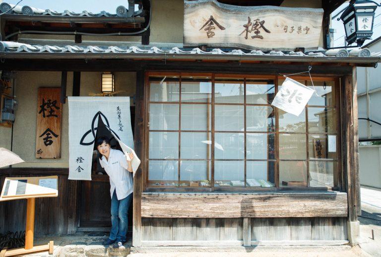 奈良町 樫舎