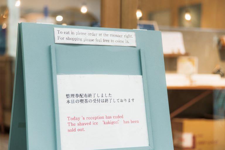 奈良 ほうせき箱