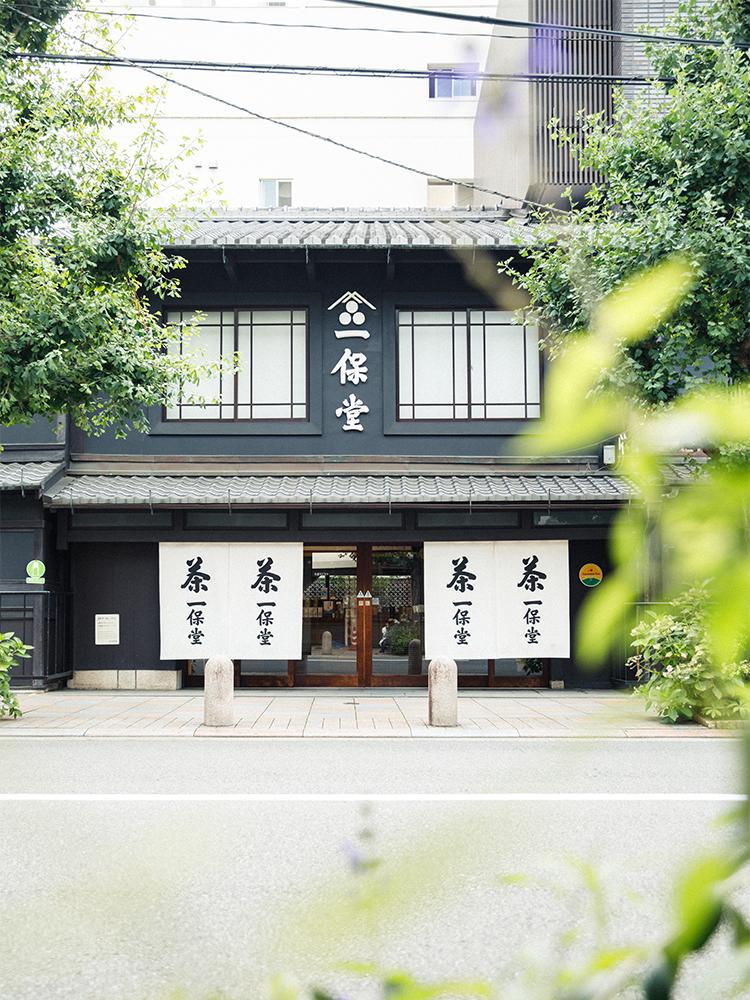 寺町通に面してある本店。