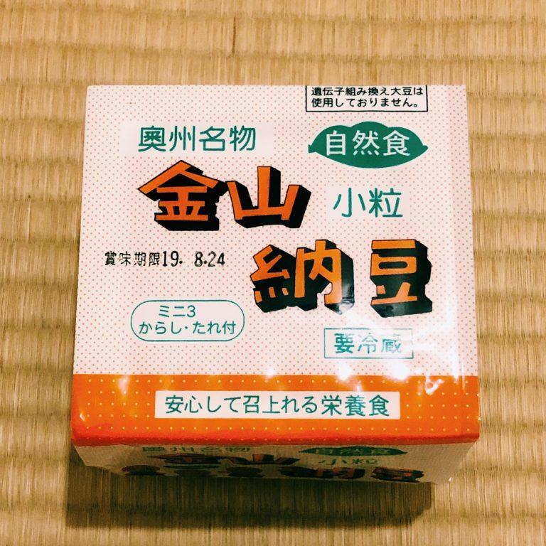 金山納豆 伊藤食品