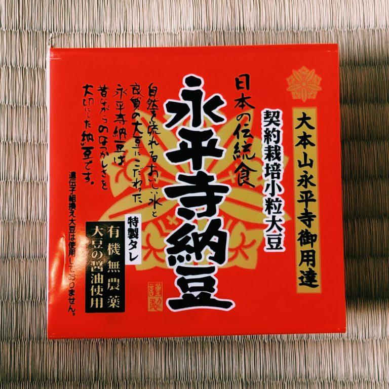 永平寺納豆 小金屋食品