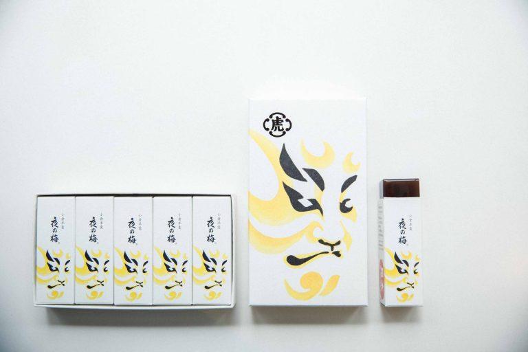 京都 とらや 兎饅