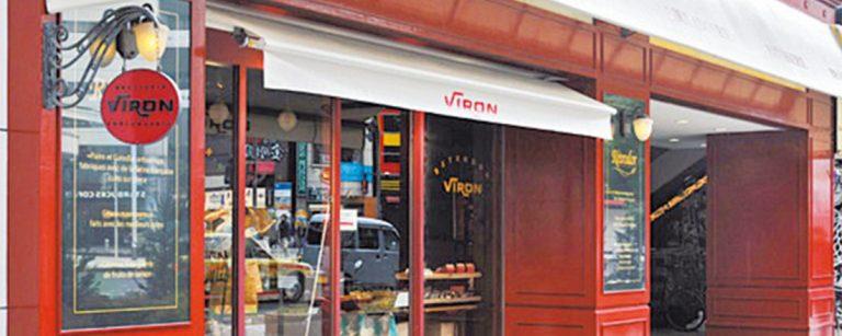 ここはパリ!?【東京名店】フランスのエスプリ詰まったおしゃれベーカリー3軒