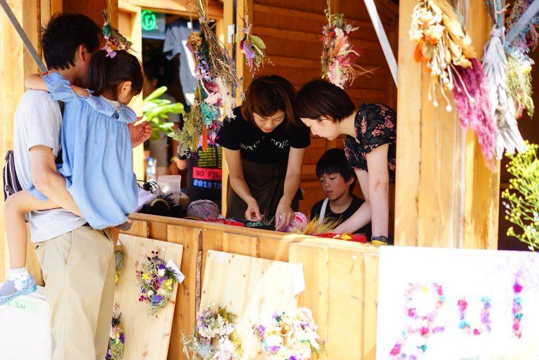前田有紀 赤レンガ倉庫 LOCAL GREEN FESTIVAL