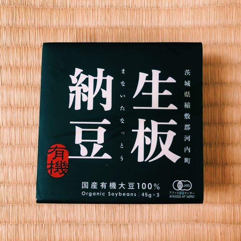 生板納豆 秋山食品