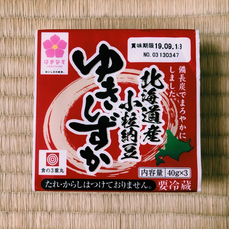 北海道産 小粒納豆 ゆきしずか 北海道はまなす食品