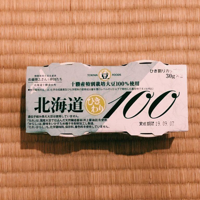 北海道100 国産ひきわり 登喜和食品