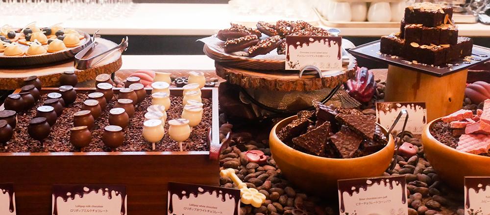 〈ANAインターコンチネンタルホテル東京〉の『チョコレート・センセーション2019』でチョコの魅力を再確認!