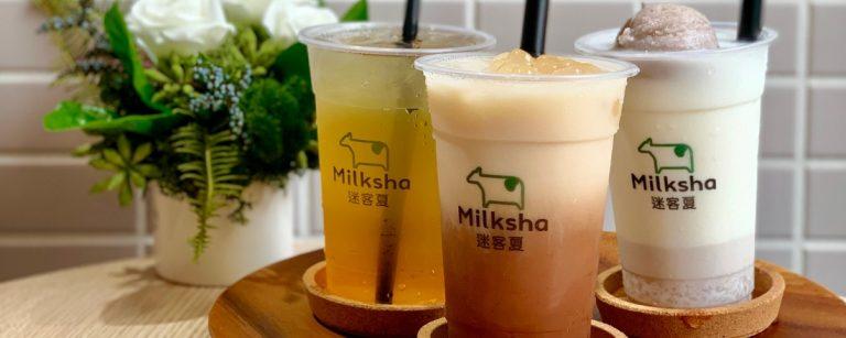 """台湾の人気タピオカブランド〈Milksha〉が日本初上陸!濃厚ミルクと""""白タピオカ""""の秘密を探りに台南へ。"""