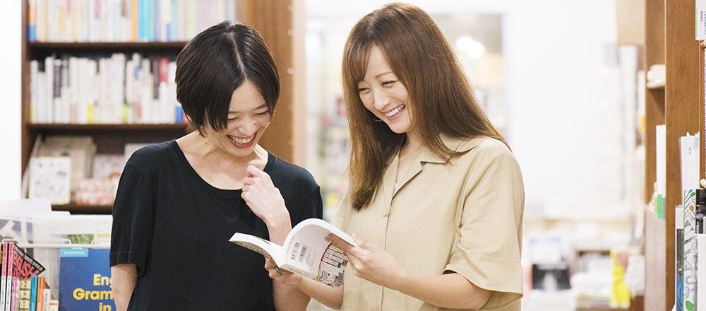 女優・小松彩夏さんのために選んだ一冊とは?/木村綾子の『あなたに効く本、処方します。』