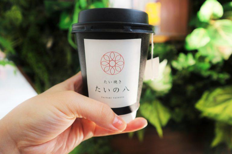 「加賀棒ほうじ茶(冷茶・温茶)」250円。
