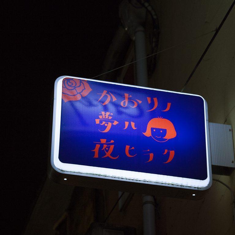 MG_0197-768x768
