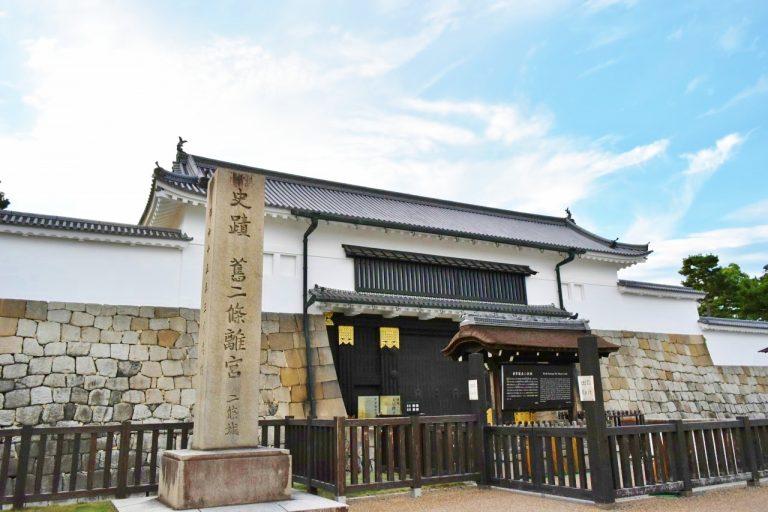 京都 ファーストキャビン京都二条城