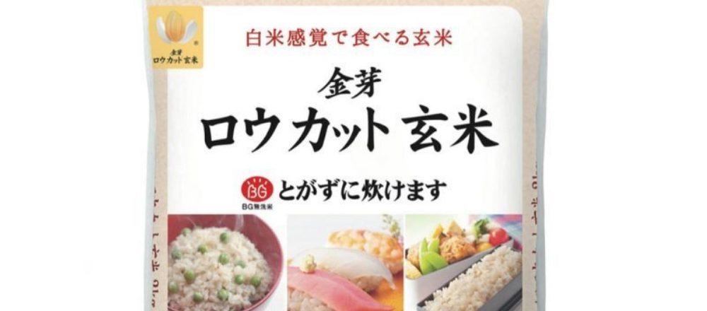 美のプロフェッショナルが選ぶ「お取り寄せグルメ」5選!日々の食材・調味料から変える。