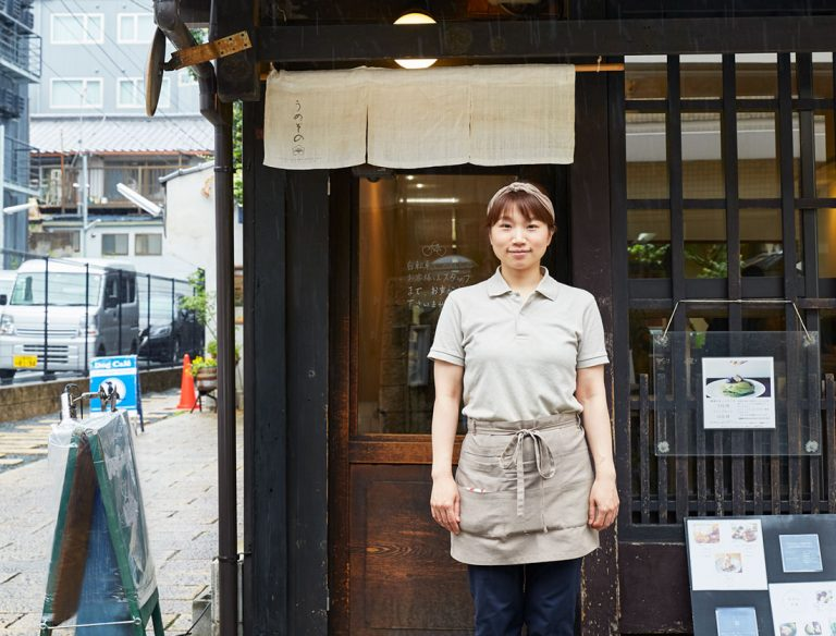 """<span class=""""title"""">うめぞの CAFE&GALLERY</span>"""
