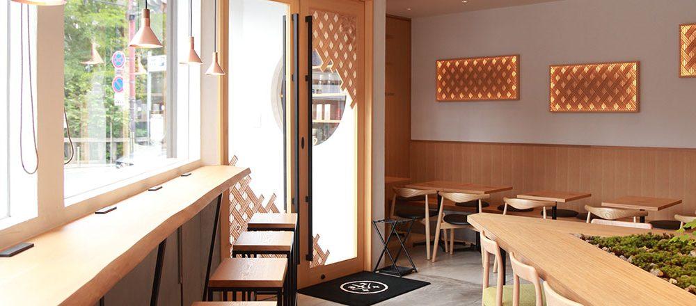 京茶珈琲café 高台寺店