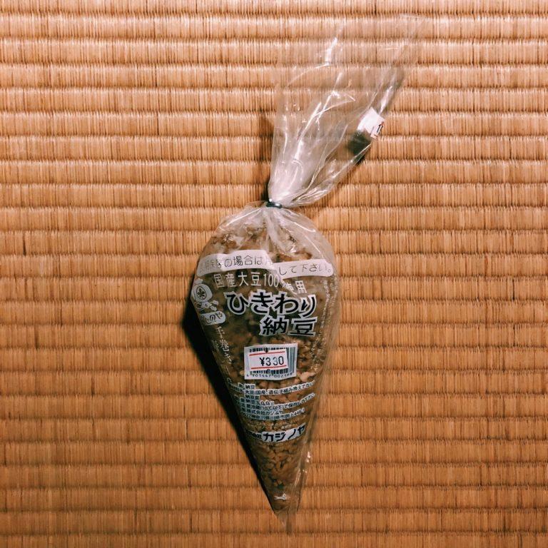 かじのや ひきわり納豆 手巻き寿司用