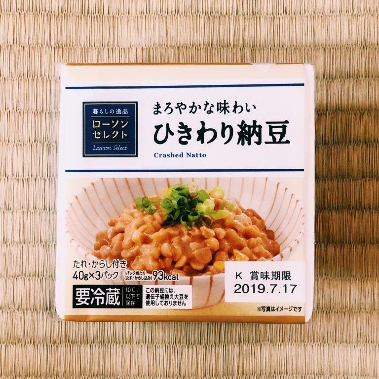 マダフーズ 株式会社 ローソンセレクト まろやかな味わい ひきわり納豆