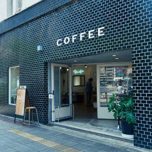 レトロビルとして建築通に人気なイーグルビル1階の、映像会社がプロデュースするカフェ。
