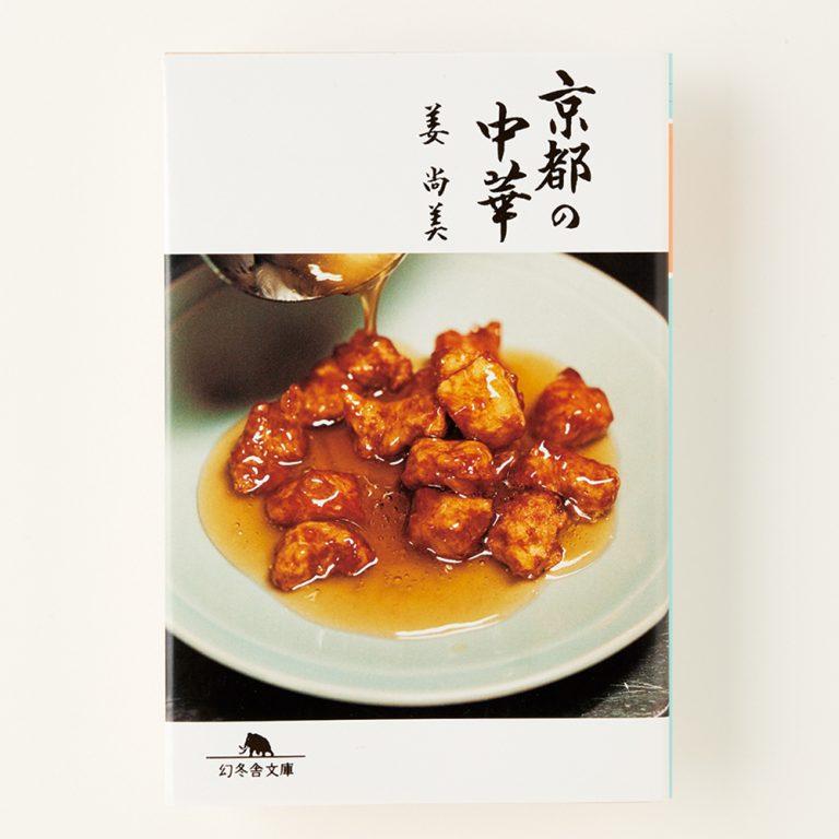 (幻冬舎文庫/800円)