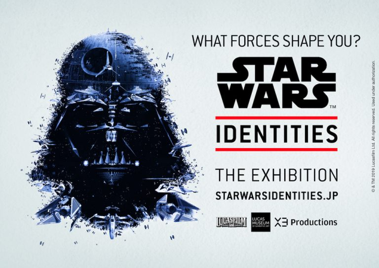 寺田倉庫 STAR WARS™ Identities::The Exhibition