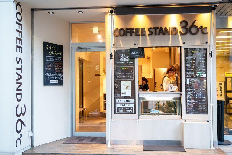 東銀座 COFFEE STAND 36℃