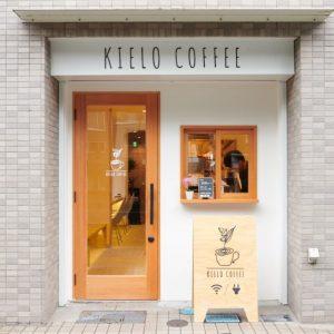 秋葉原 KIELO COFFEE