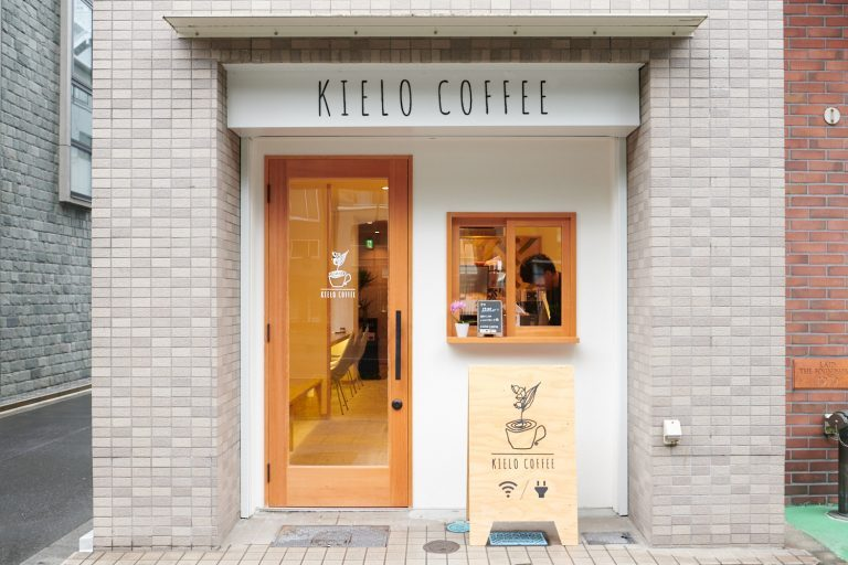 秋葉原 KIELO COFFEE