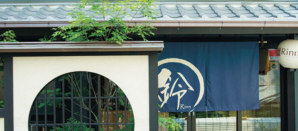 好アクセス・好コスパなリピーター続出ホテルも。京都らしさを満喫できる宿3軒