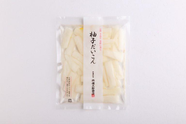 京漬物司 林慎太郎商店 柚子だいこん