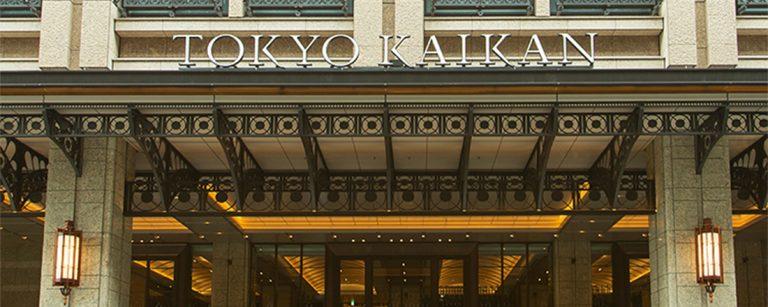 新装オープンで話題!レトロな丸の内〈東京會舘〉の歴史と進化に迫る。