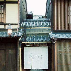 京都 Luxury hotel SOWAKA