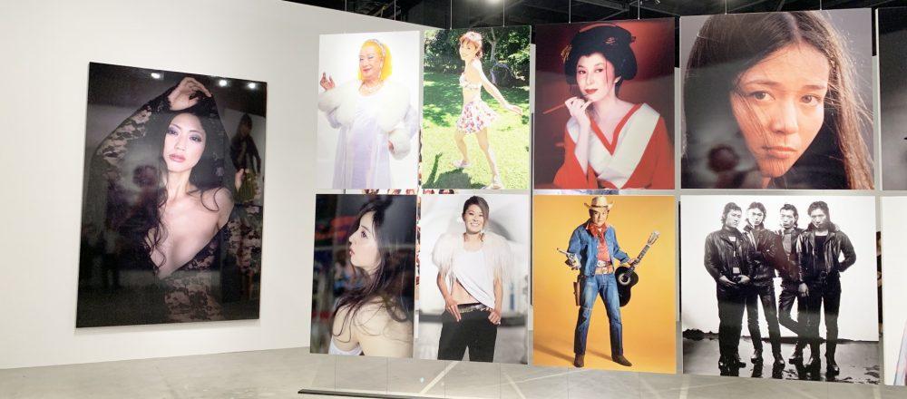 「篠山紀信展 写真力 THE PEOPLE by KISHIN The Last Show」が〈東京ドームシティ Gallery AaMo〉で開催。〜今度はどの美術館へ?アートのいろは〜