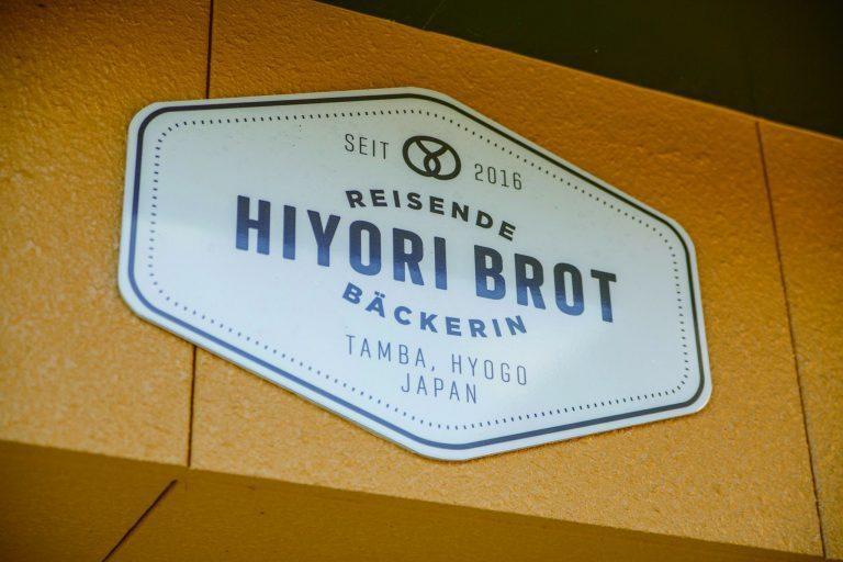 兵庫 HIYORI BROT