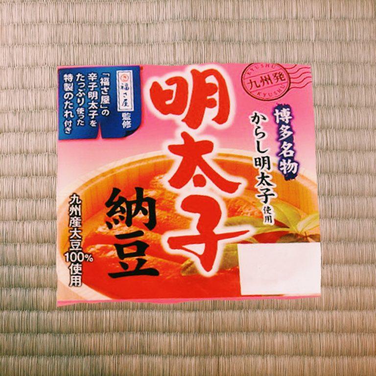 購入価格:331円(40g×3P)