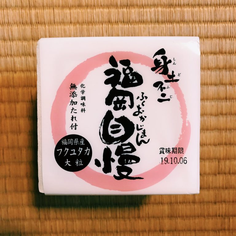 購入価格:180円(40g×3P)