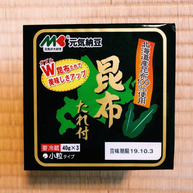 購入価格:147円(40g×3P)