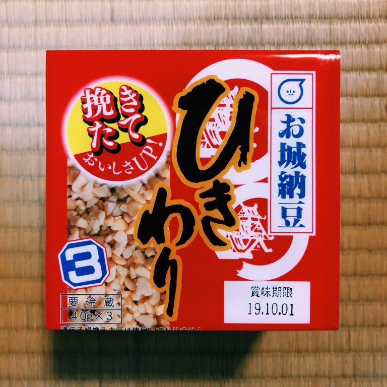 購入価格:130円(40g×3P)