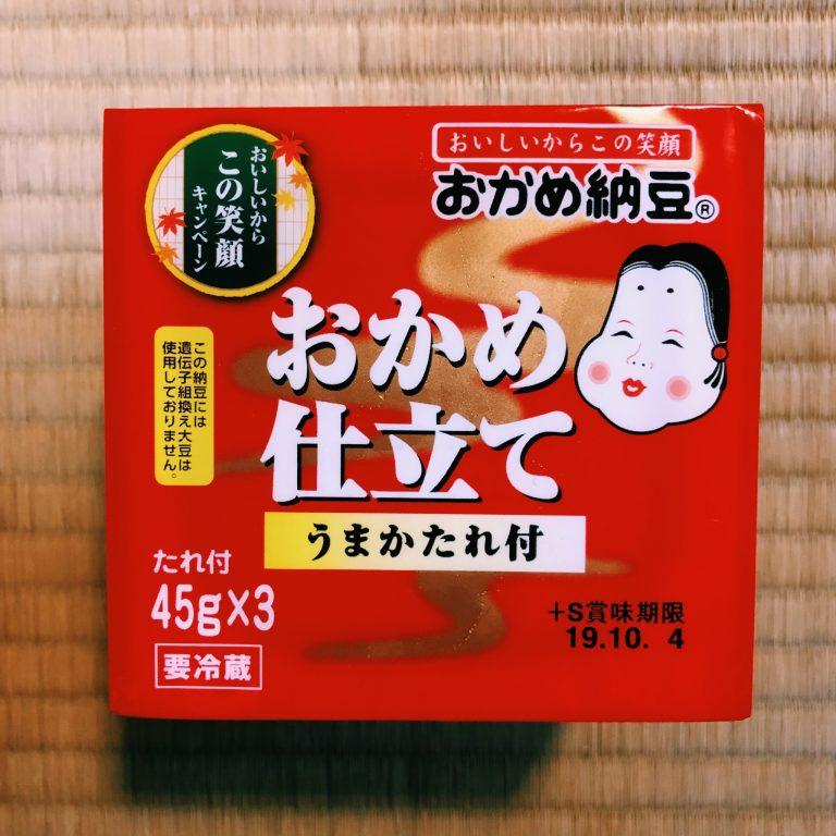 購入価格:105円(45g×3P)