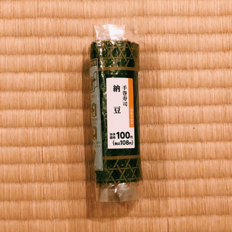 購入価格: 108円(納豆量測定不能)