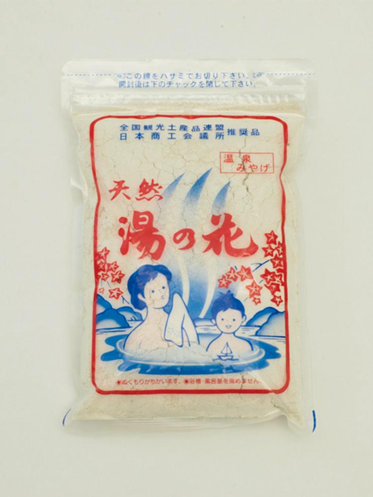 天然湯の花 250g 525円(税込)