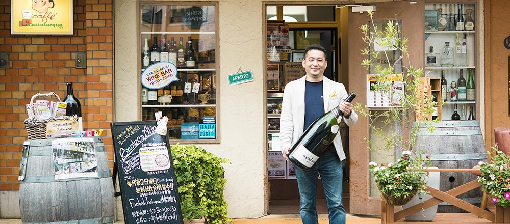 ワインと生ハムで角打ちも楽しめる! イタリアの風を感じられる、練馬のイタリアワイン専門店〈エノテカ・アリーチェ〉を訪ねて。