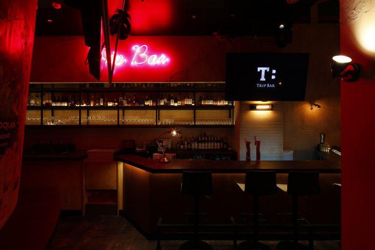 ⻄⿇布 Trip Bar