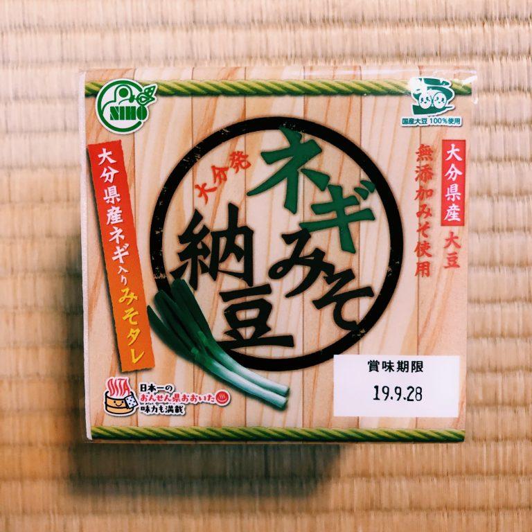 二豊フーズ ネギみそ納豆