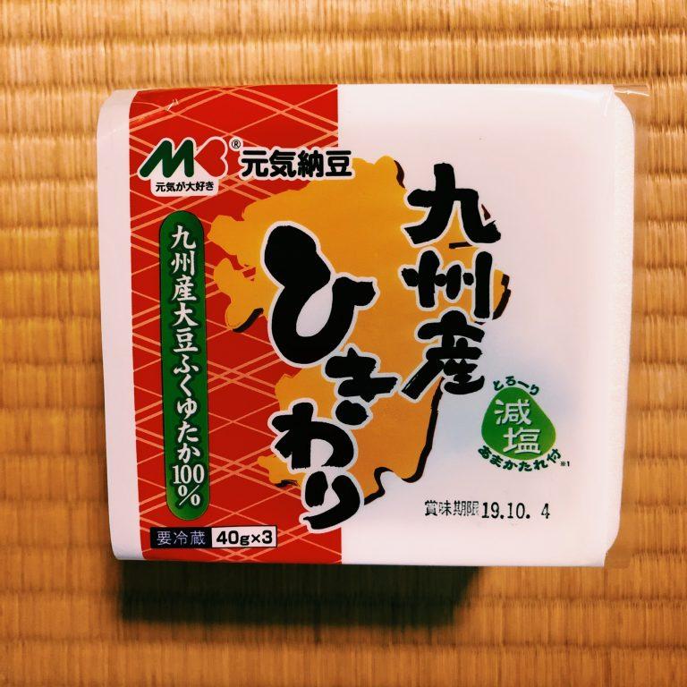 マルキン食品 九州産 ひきわり